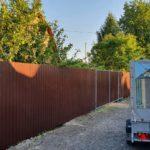 Забор в СНТ Труд и отдых